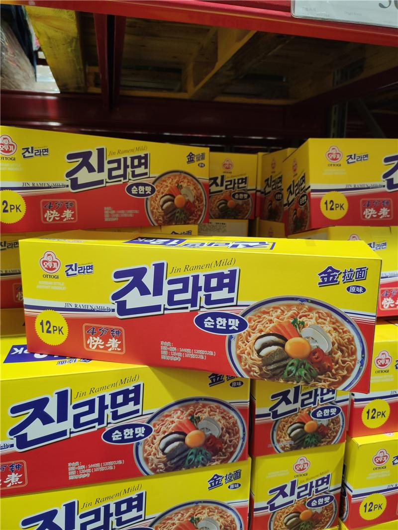 上海Costco开市客代购韩国进口OTTOGI不倒翁金拉面泡面方便面煮面