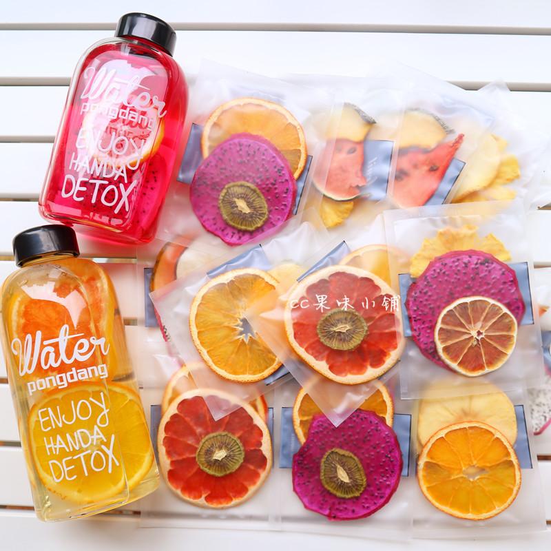 网红水果茶果干新鲜纯手工冷泡水饮品果粒茶花果茶包组合袋装花茶