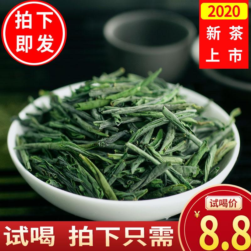 Чай Люань Гуапянь Артикул 581359688737