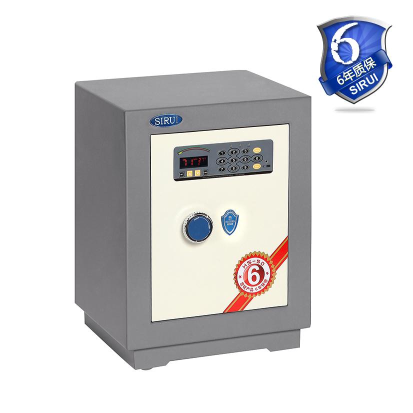 思锐 HS50防潮箱 单反相机防潮柜 电子防潮防盗柜 摄影器材保险柜