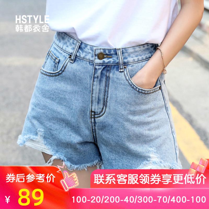 满105元可用30元优惠券韩都衣舍2019夏季女装chic宽松短裤