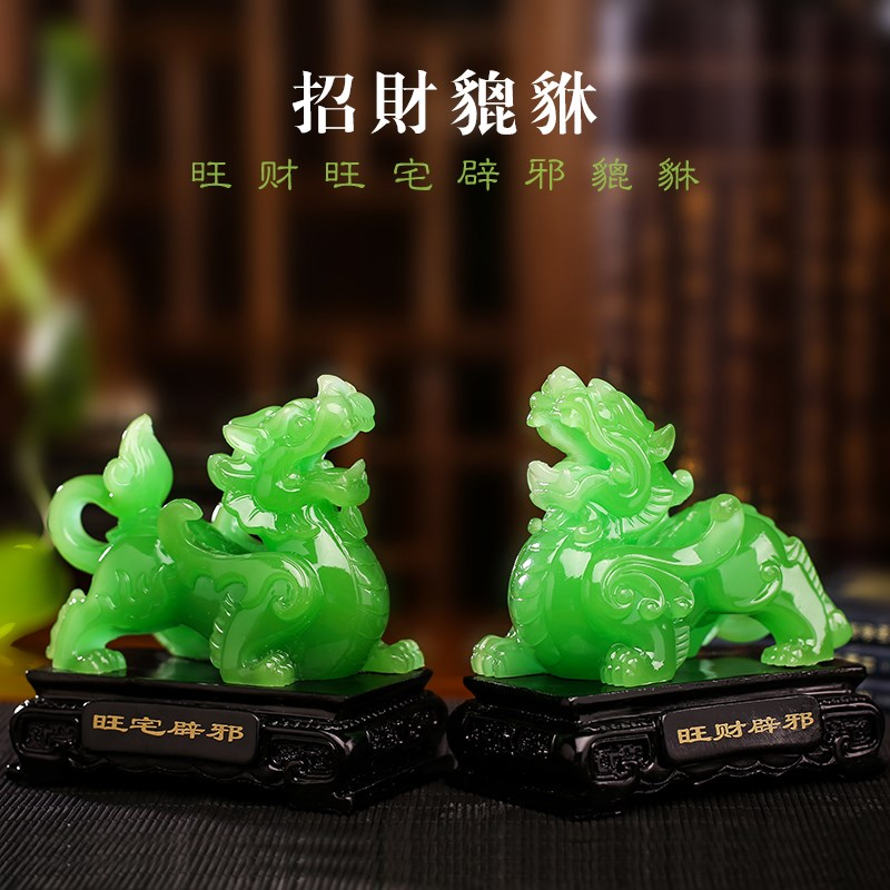 Jade and stone ornaments to attract wealth, ward off evil spirits and take good fortune a pair of living room small Wangcai Topaz crystal green