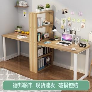 简易双人台式 家用电脑桌书柜书桌一体桌书架组合经济型学生写字桌