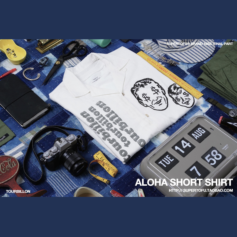 SUPERTOFU 手绘图案棉麻复古ALOHA夏威夷短袖衬衫