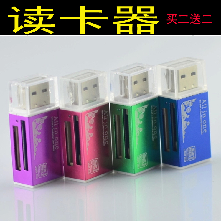 八鹰 四合一高速读卡器多功能SD SDHC TF MicroSD手机相机内存卡