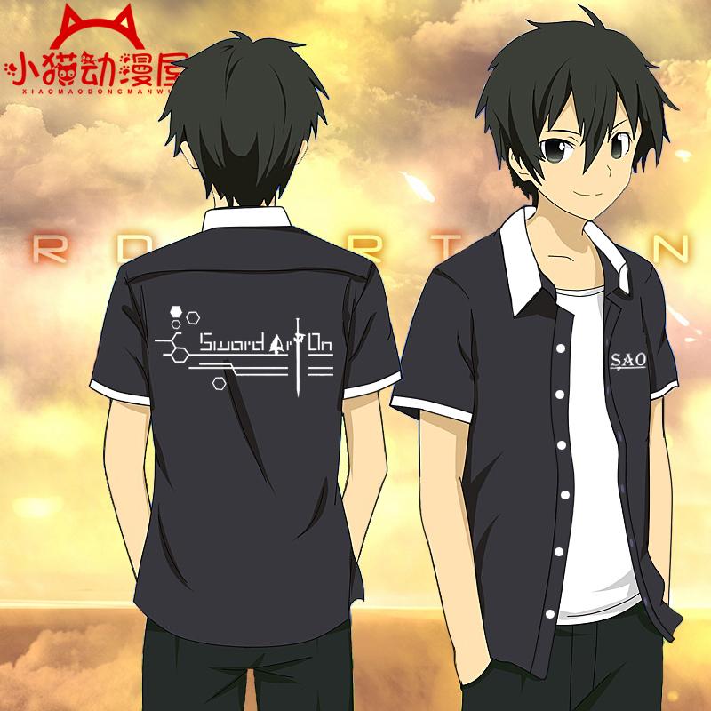 刀剑神域衬衫 夏 SAO周边动漫衬衣短袖T恤 男女 二次元衣服 桐人