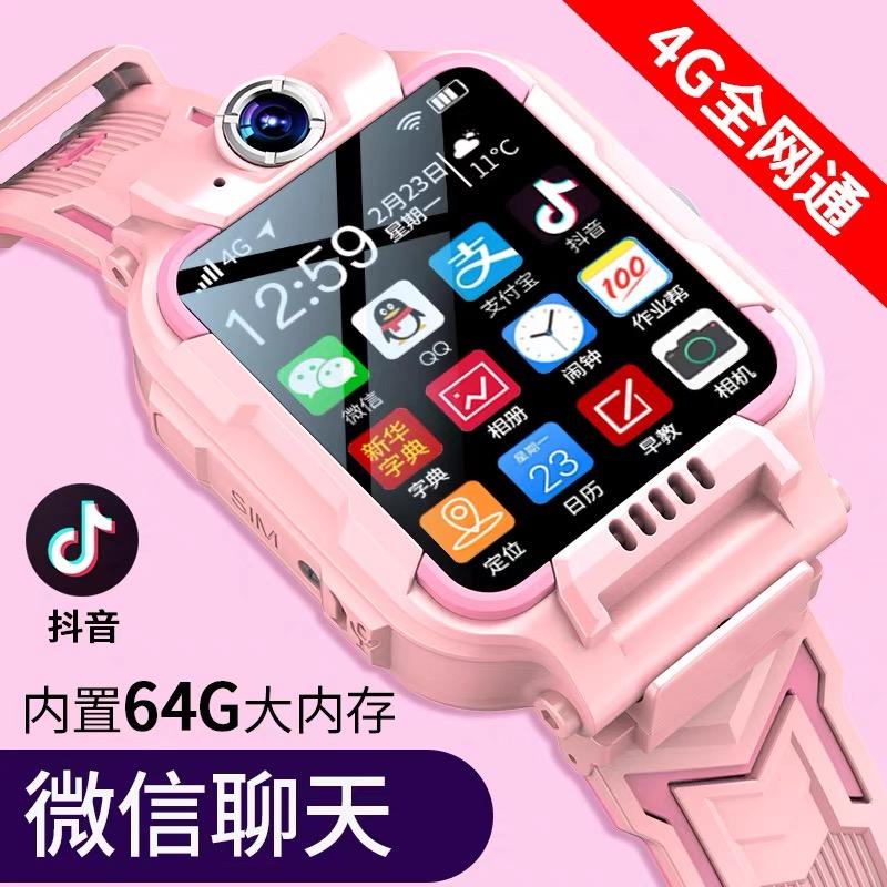 小天才电话手表儿童z7最新版z6巅峰限量版z8官方旗舰店z5学生定位