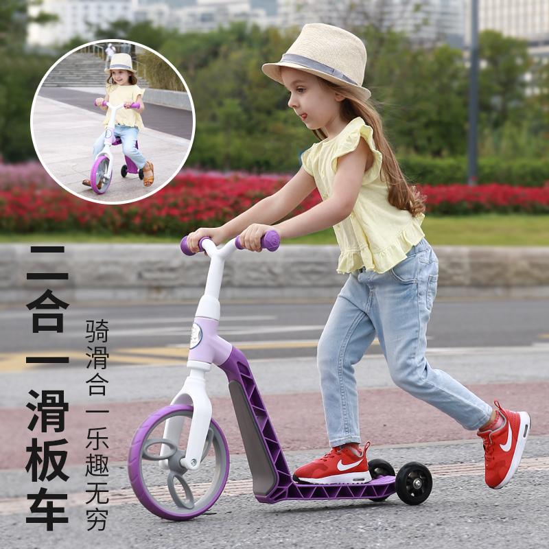 宝宝滑板车二合一儿童1-3-6岁溜溜平衡车多功能便携小孩踏板单脚