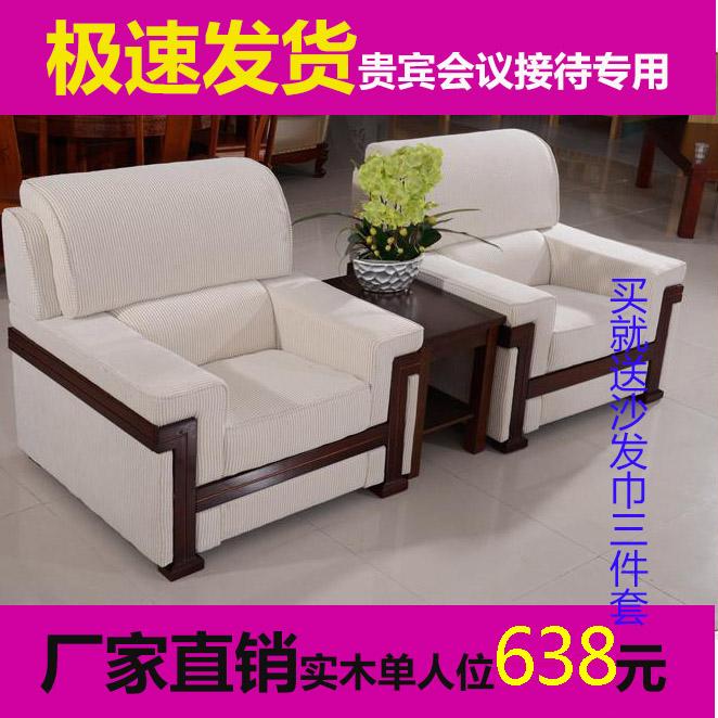 Натуральная кожа офис диван ткань почетным гостем подключать подожди может гостиная офис комната кофейный столик сочетание метров белый три человека