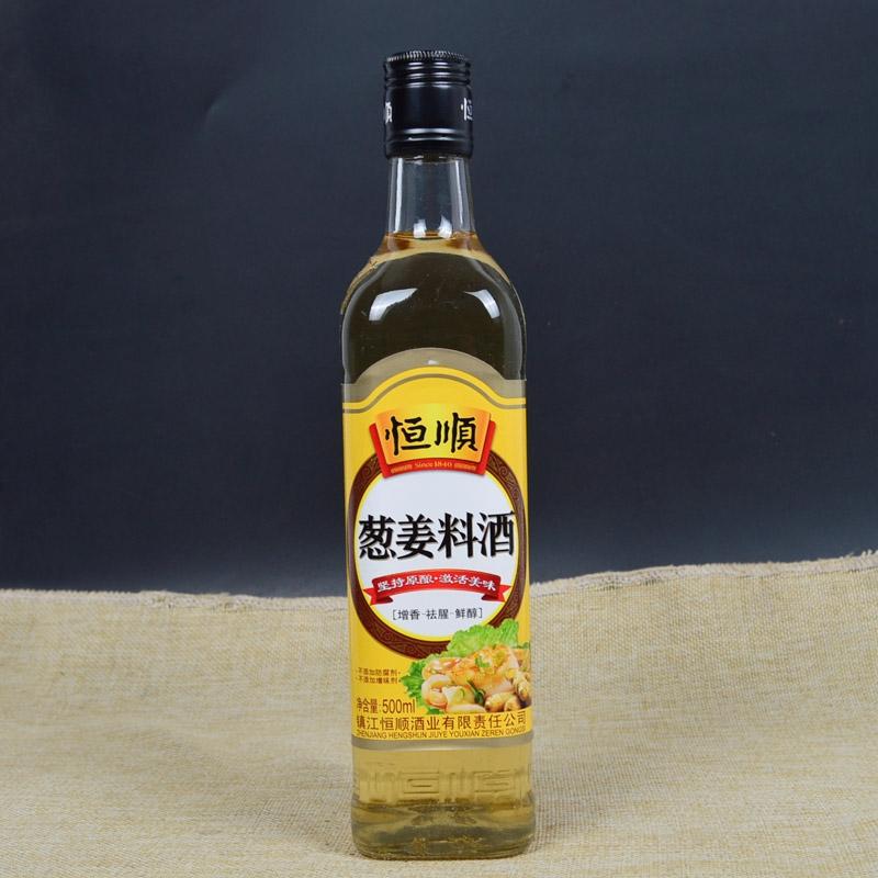 恒顺葱姜料酒