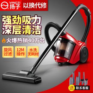 大吸力大功率手持式 强力美缝型地毯除螨虫XC90 扬子吸尘器家用卧式