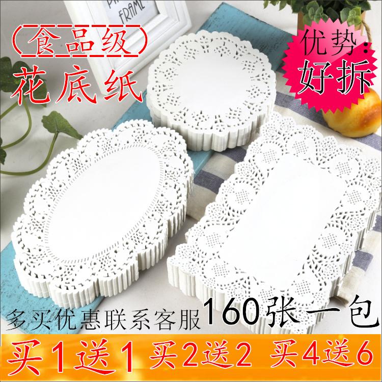 厨房油炸食品花底纸吸油纸烘焙防油纸蛋糕花边纸圆形披萨小吃垫纸