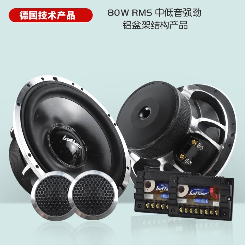 德国原装无损汽车音响套装6.5寸喇叭两分频器高音大功率低音喇叭