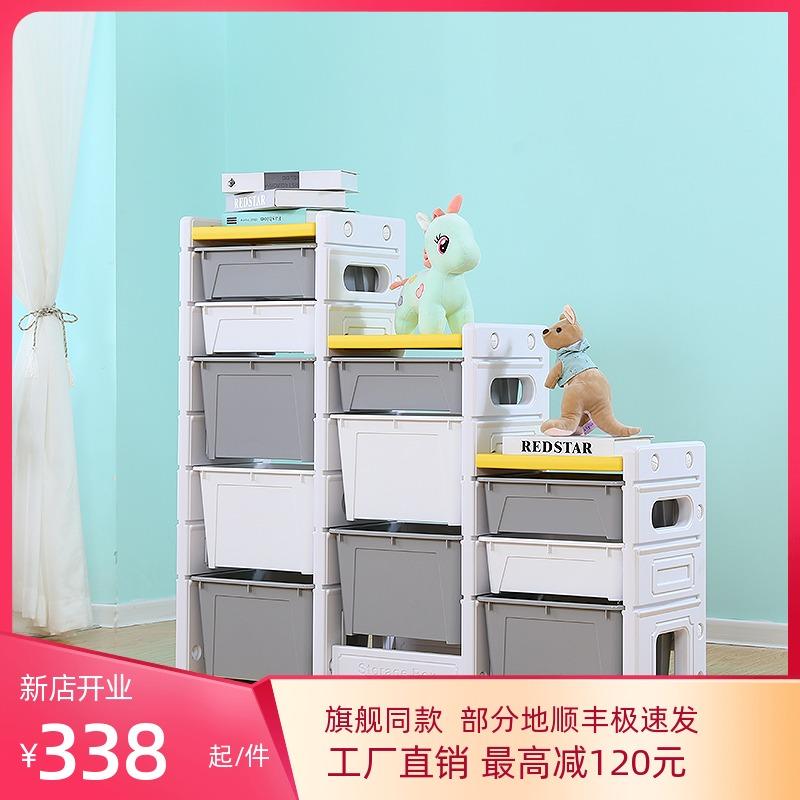 Стойки и полки для детских игрушек Артикул 585374940444