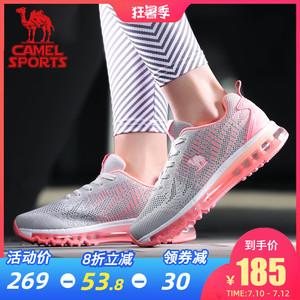 骆驼运动鞋女气垫鞋全掌轻便减震跑鞋夏季网面透气休闲百搭跑步鞋