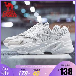 骆驼老爹鞋男鞋春夏季韩版厚底增高休闲女鞋子轻便拼色街拍运动鞋