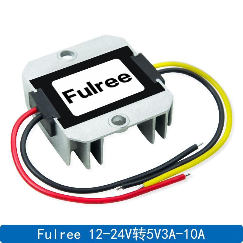 12V转5V24V转5V车载电源转换器LED车载电源3A5A8A10A降压模块