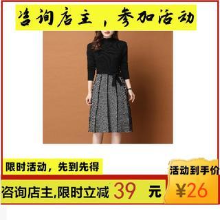 女士毛衣中长款打底衫秋冬装2020年新款女装洋气过膝针织连衣裙潮