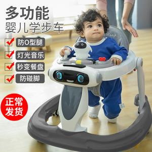 婴儿防o型腿女孩男宝宝可坐学步车