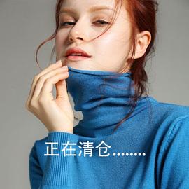 【反季清仓29元】秋冬高领羊绒衫女打底针织羊毛衫堆堆领修身毛衣
