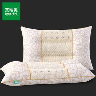 决明子枕头单人枕芯正品成人学生宿舍荞麦皮健康枕头芯一只装