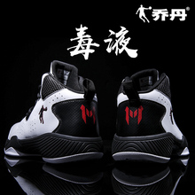 Jordan Basketball Shoes Men's Shoes Summer 2019 High-Up Venom 5 Shoes Anti-slip and Shock Absorbing Battle Shoes Student Sports Shoes Men