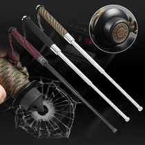 New mechanical shake stick car self-defense body fight weapon supplies three telescopic stick roller rod security equipment