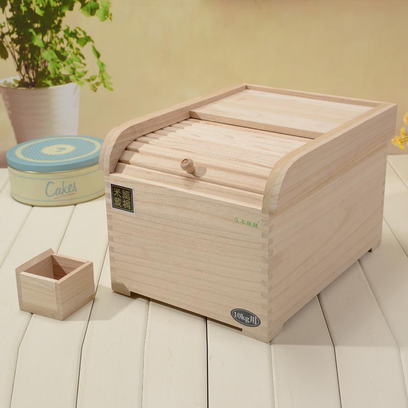 久木林林 廚房實木儲物防蟲桐木保鮮米桶儲米箱米缸10公斤 001