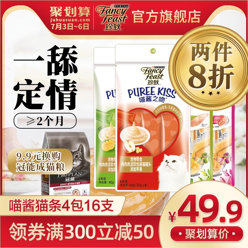 Консервированная еда для кошек Артикул 563521848813