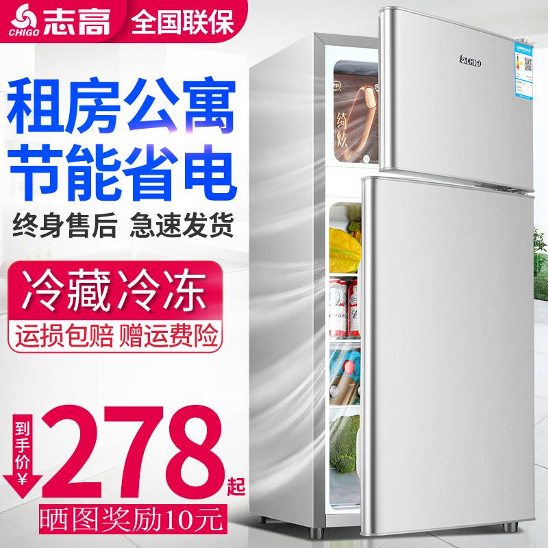 志高冰箱家用小型双门冷藏冷冻单人迷你宿舍出租房双开门节能省电