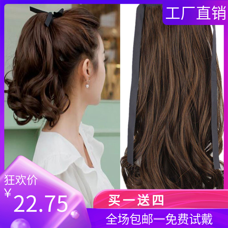 Wig womens ponytail short curly hair natural lifelike loose tie style pear blossom curly ponytail wig piece short curly hair