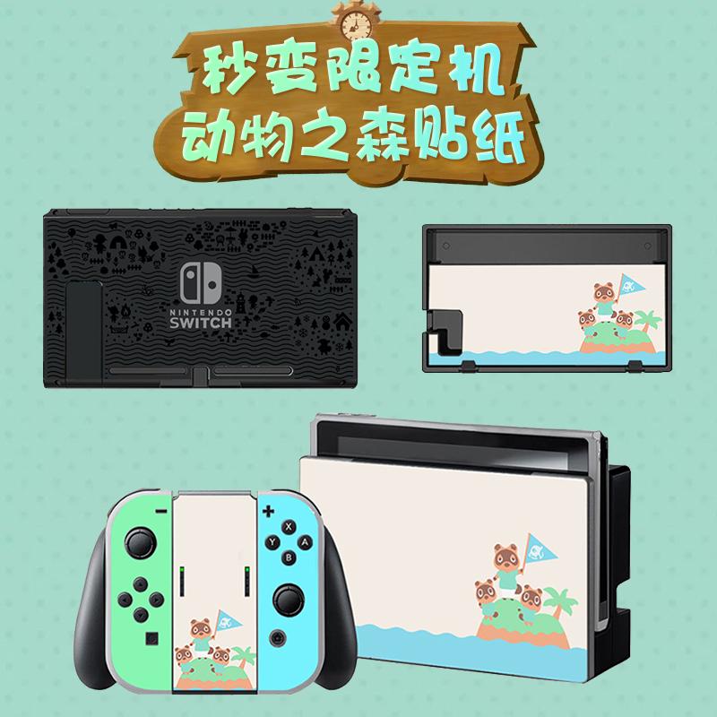 Запчасти для Nintendo Артикул 614005413046