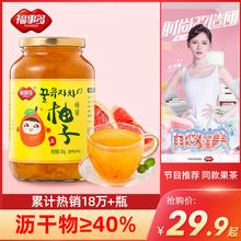福事多蜂蜜柚子茶1Kg罐装冲水泡水喝的饮品 冲饮冲泡水果茶酱批发