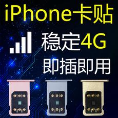 Слот для SIM-карты Wetogs Iphone6/6plus/5/6s/7 4G