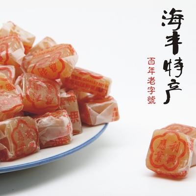 应利猪油糖 2包    正宗老牌 零食   小时候味道    汕尾海丰特产
