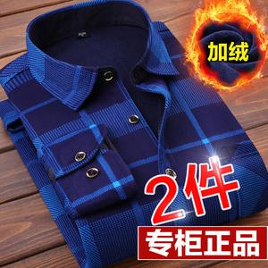 秋冬季男士保暖衬衫加绒加厚长袖格子中年衬衣韩版潮流上衣服男装