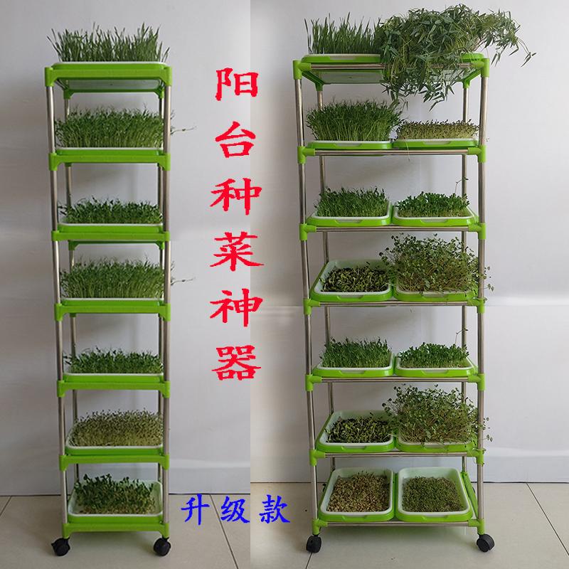 阳台种菜神器室内种菜盆架子多层家庭家用里无土栽培长方形省空间