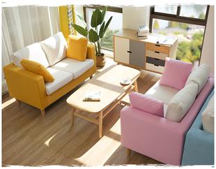 包邮 创意沙发懒人沙发小沙发双人 学校心理咨询室沙发办公休闲个性