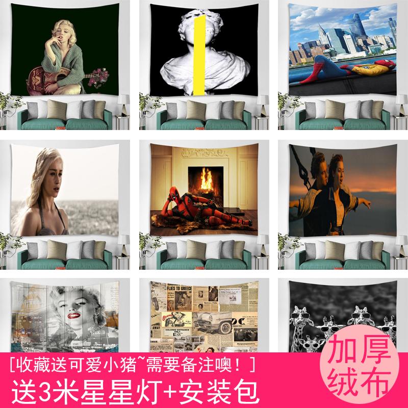 11-08新券系列ins背景装饰布客厅电影海报