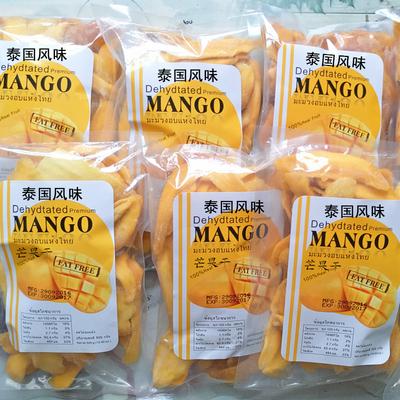 泰国风味芒果干500g一斤装一箱装大袋整箱散装水果干果脯零食包邮
