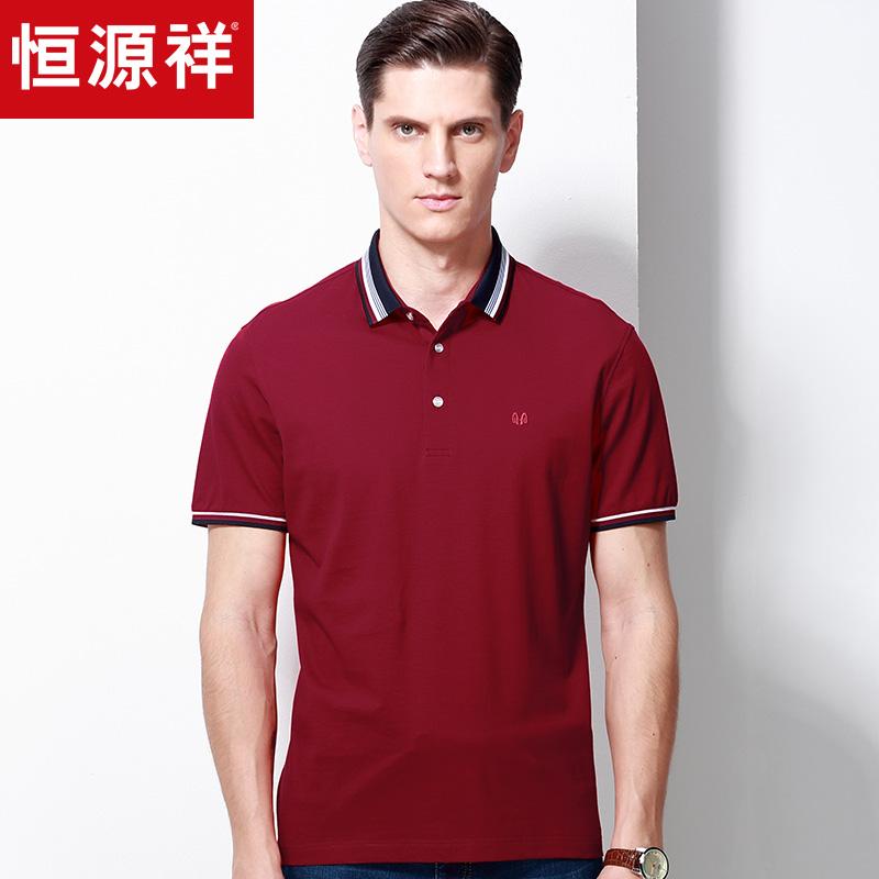 恒源祥短袖t恤男翻领纯色半袖休闲Polo衫男士中年休闲体恤上衣服