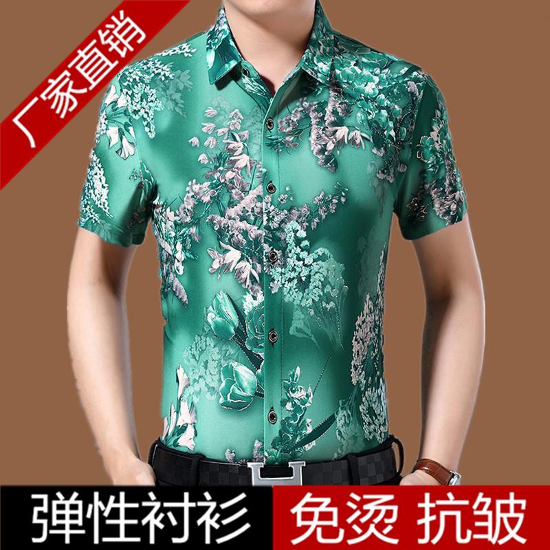 夏天中年男士丝光棉短袖碎花衬衫49.00元包邮