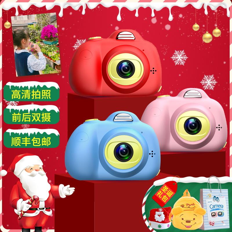 儿童相机玩具可拍照数码照相机宝高清小单反女孩生日圣诞节礼物
