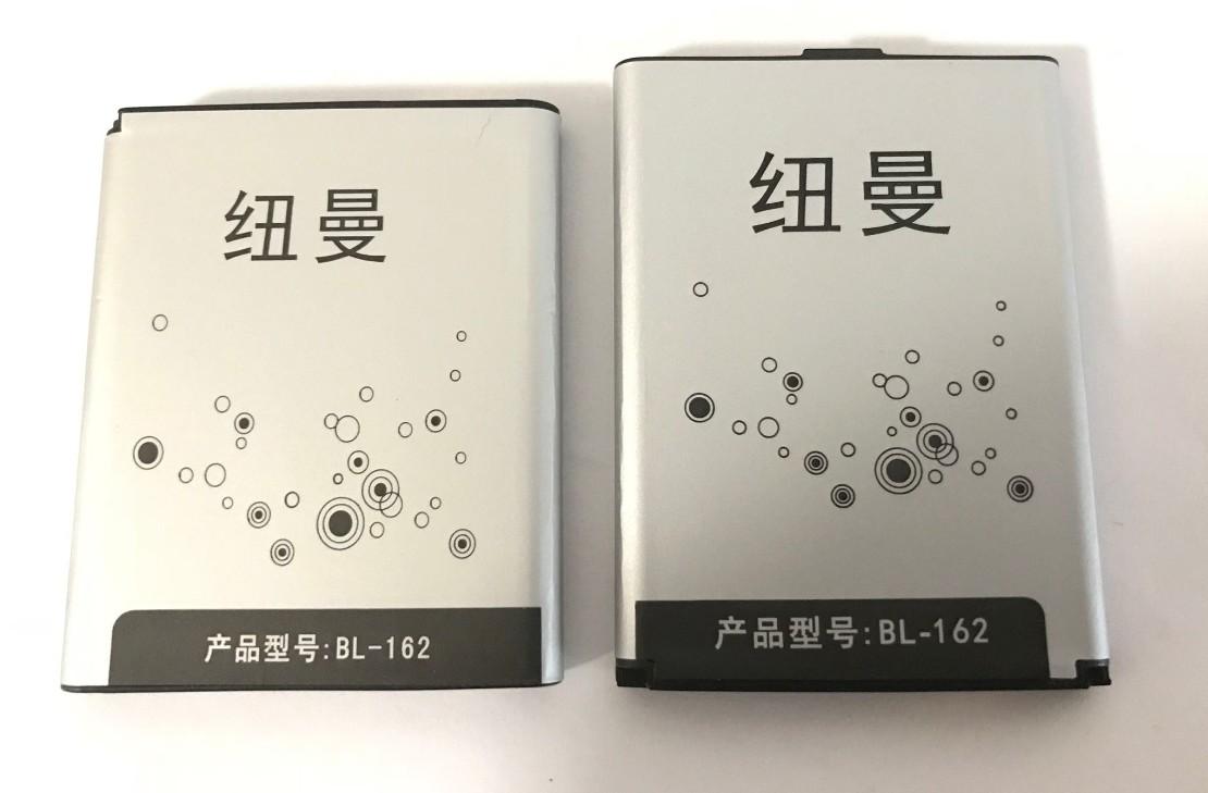 纽曼 F9 正品老人手机电池 原装正品手机电池