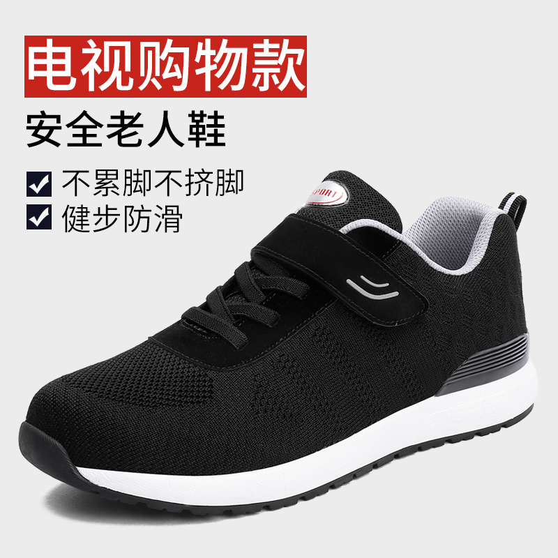 Summer new mesh breathable running shoes genuine middle-aged and elderly sports shoes soft soled anti slip lightweight walking shoes for the elderly