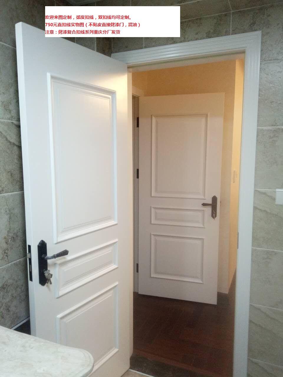 Двери Артикул 22778168785