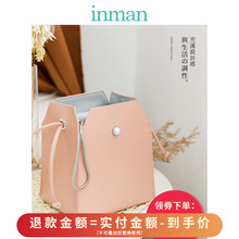 INMAN FOLLOW WOMEN'S PACKAGE 2019 Fashion Chain Small Pack Cowskin Single Shoulder Slant Bag Woman's Pack Sweet Box Bag