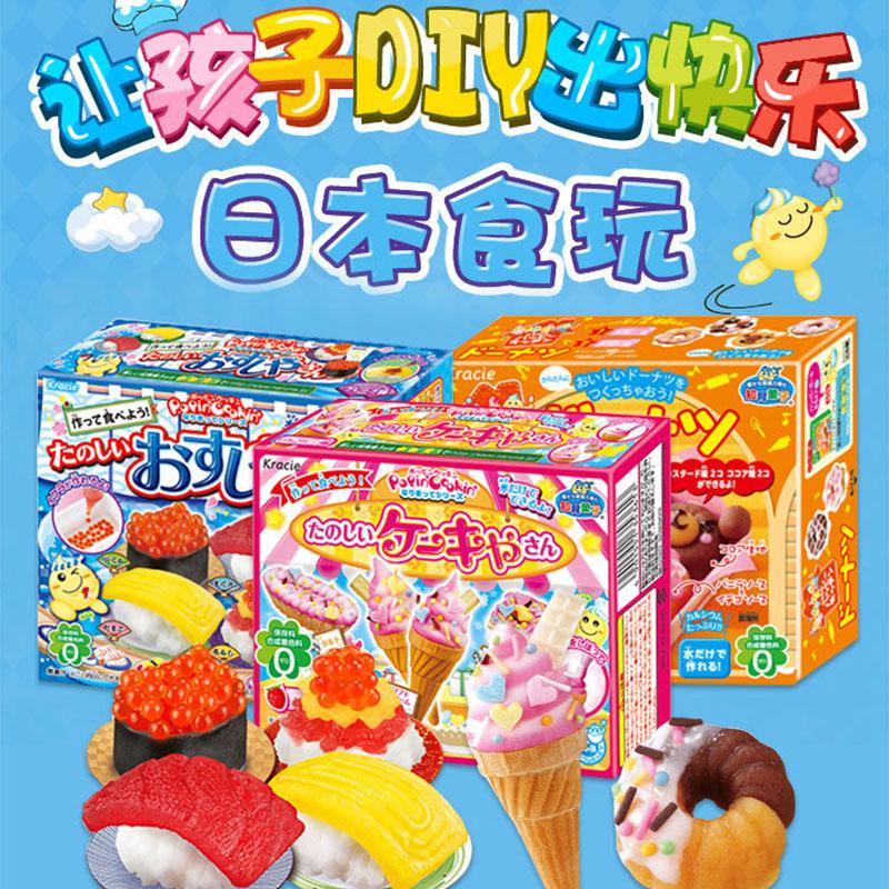 日本の食玩Kracie知育菓子DIY手作りお菓子子供のための玩具食品