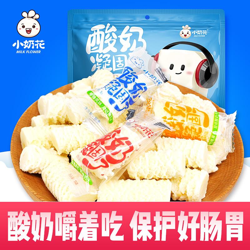 小奶花奶酪酸奶凝固了热巴酸奶疙瘩儿童奶酪条奶片内蒙古豆腐特产