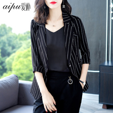 Aipu Autumn 2019 New-style Occidental Large-size Stripe Small Suit Outer Appearance Slender Shade Meat Fat MM Temperament Women's Wear